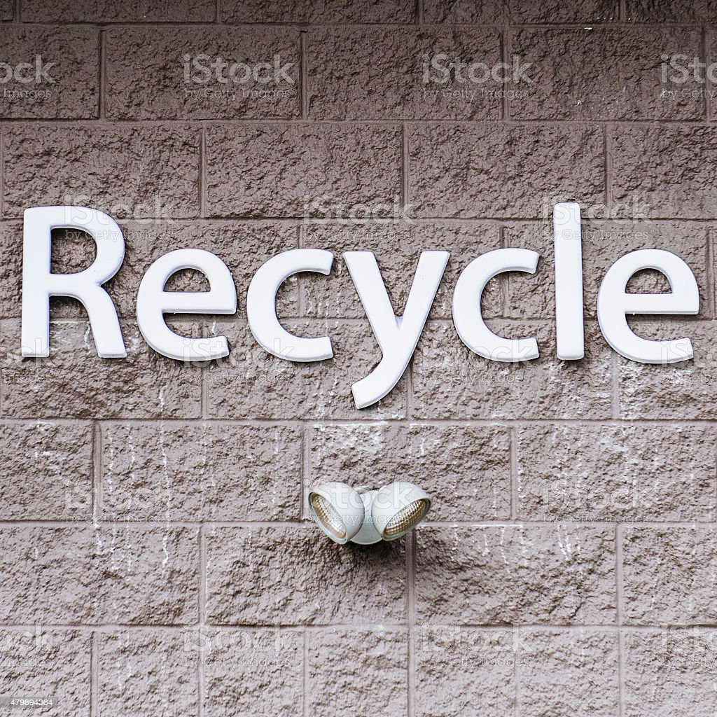 Recycle area of a large store stock photo