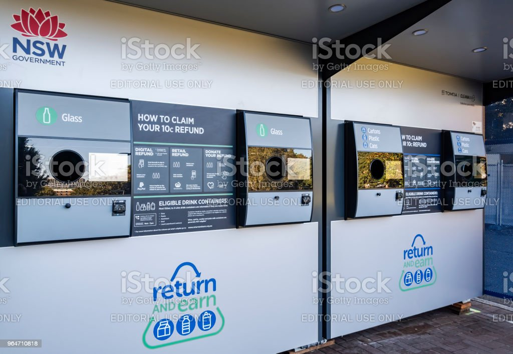 Recycling collection booth that operates 24 hours, 7 days royalty-free stock photo