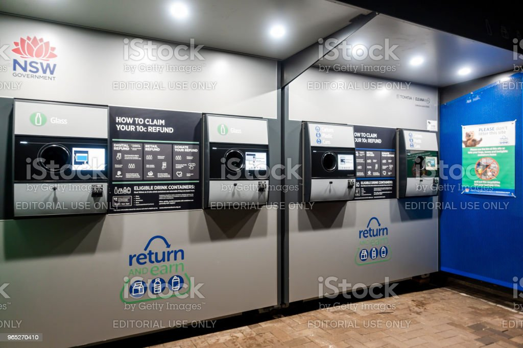 Recycling collection booth that operates 24 hours, 7 days stock photo