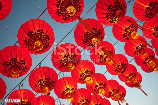 Asian lanterns during a religious festival.