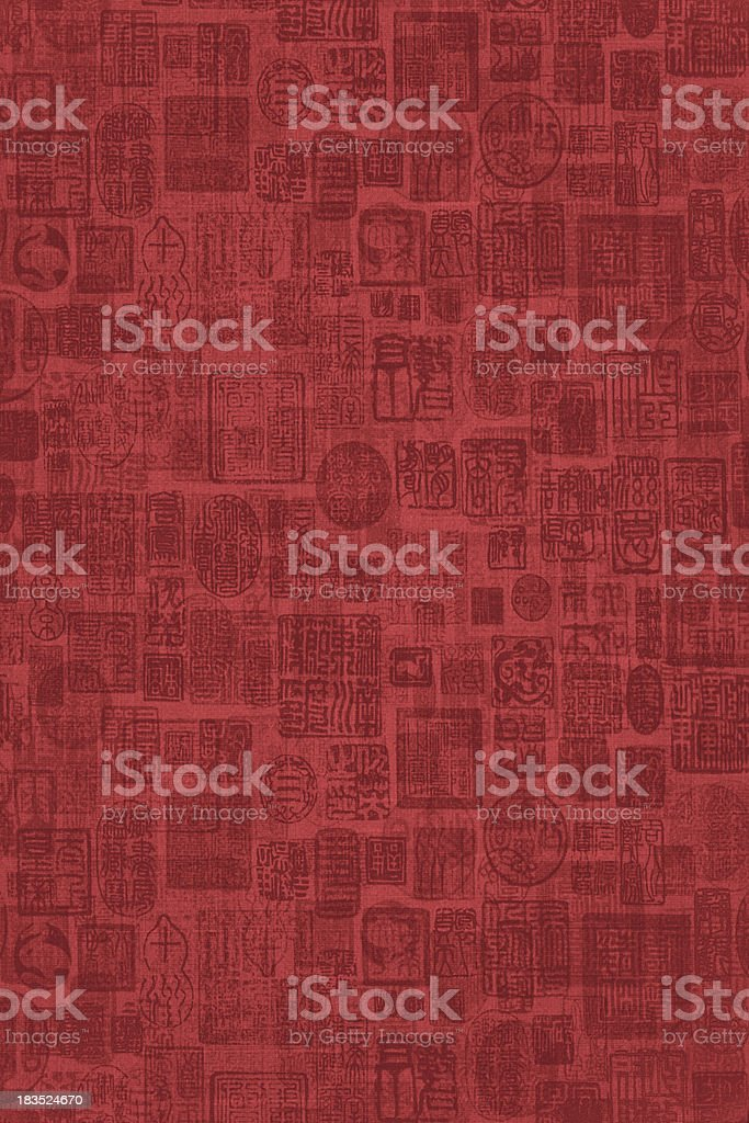 Red Asian Pattern royalty-free stock photo