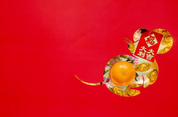 roter hintergrund, der in rattenform auf goldpapier mit chinesischen neujahrsfest-dekorationen geschnitten. - zwetschgenmus stock-fotos und bilder