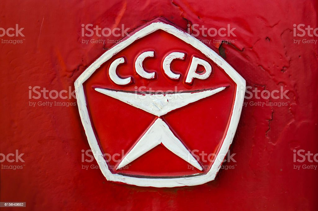 USSR red car label close up. stock photo