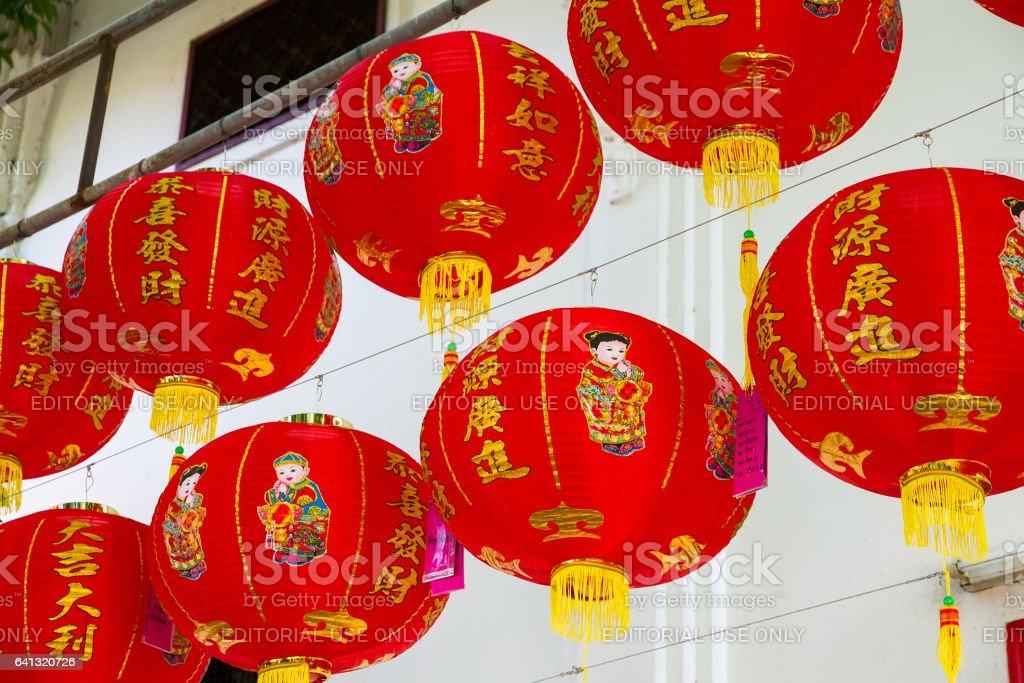 Wunsche zum chinese new year
