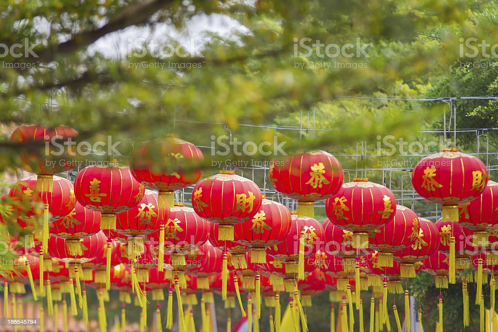Red Chinese lanterns royalty-free stock photo