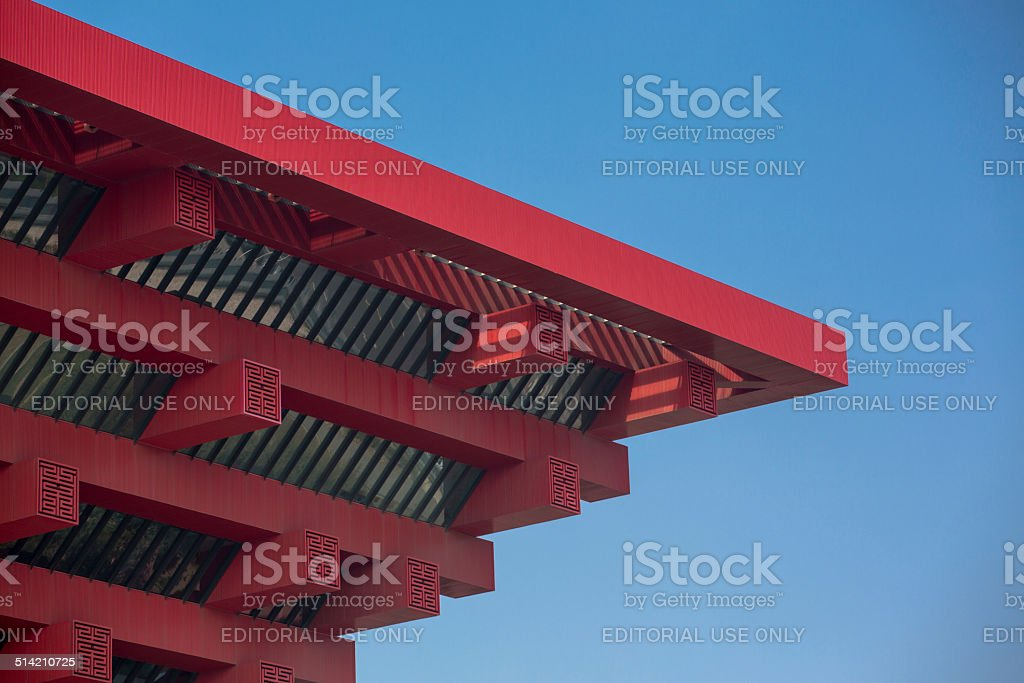Red Chinese Pavilion on the site of Expo 2010 stock photo