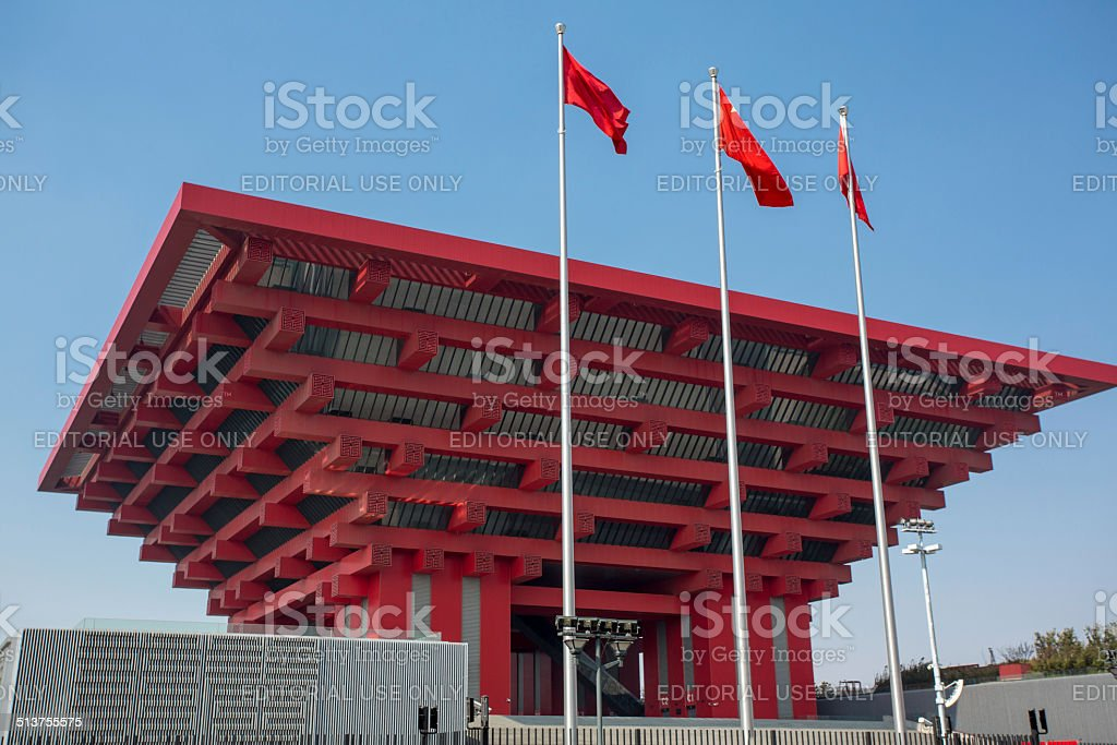 Red Chinese Pavilion on the site of Expo 2010, Shanghai stock photo