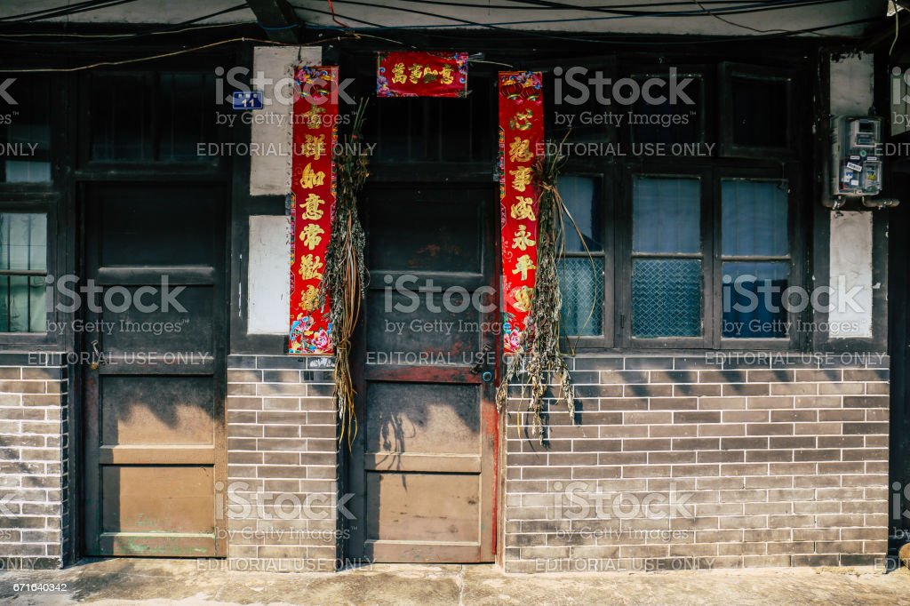 red Chinese scroll banners stock photo