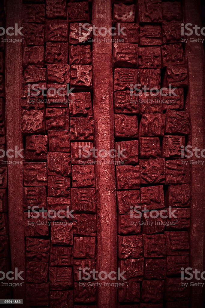 Red Chinese typescript letters royalty-free stock photo