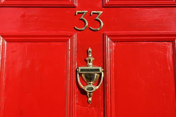 레드 도어 (red door) - 노커 뉴스 사진 이미지