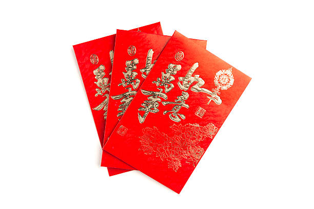 Red Envelopes - Chinese New Year stock photo