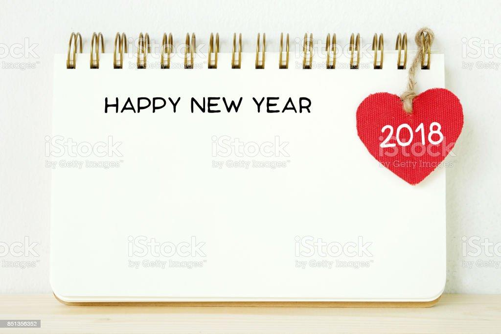 2018 word と新年あけましておめでとうございます新年テンプレート白紙の