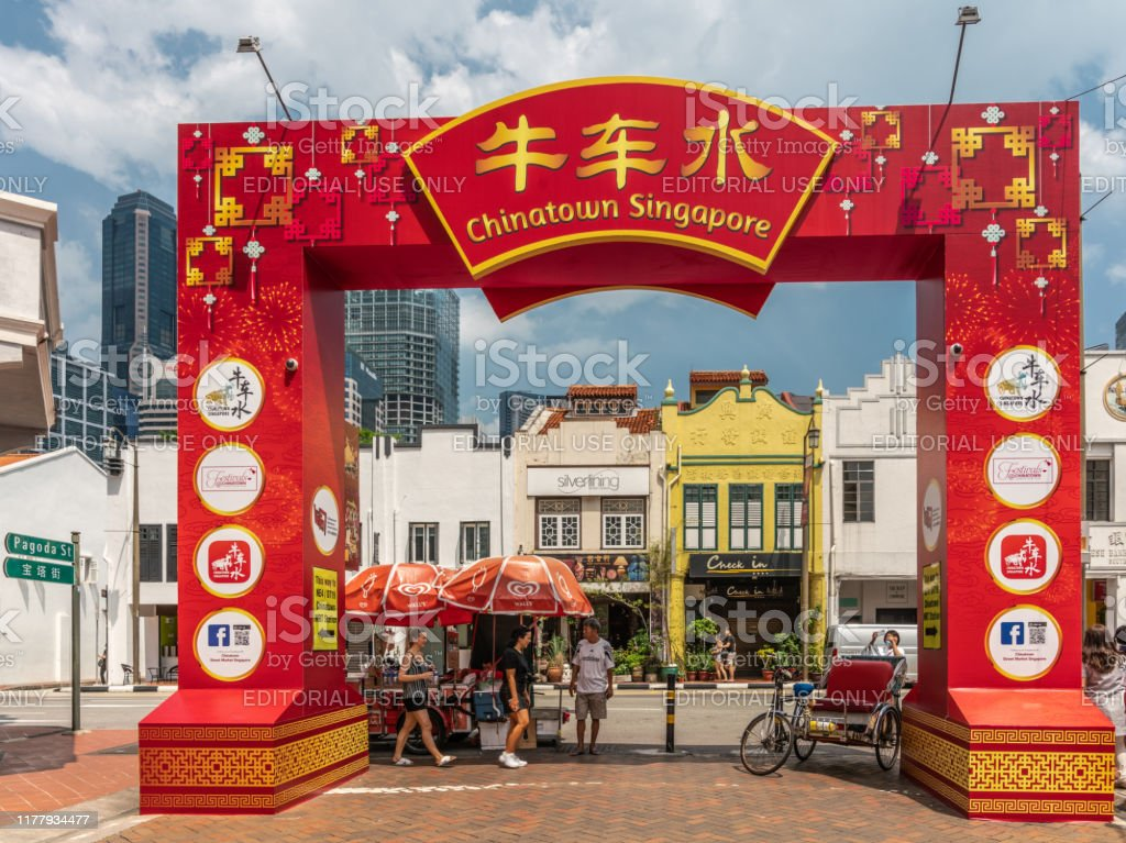 Red Gate At Entrance To Pagoda Street In Chinatown Singapore Stock Photo Download Image Now Istock