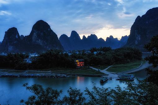 Guilin Xingping Town China taken in 2014