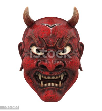 Red Japanese Mask isolated on white background. 3D render