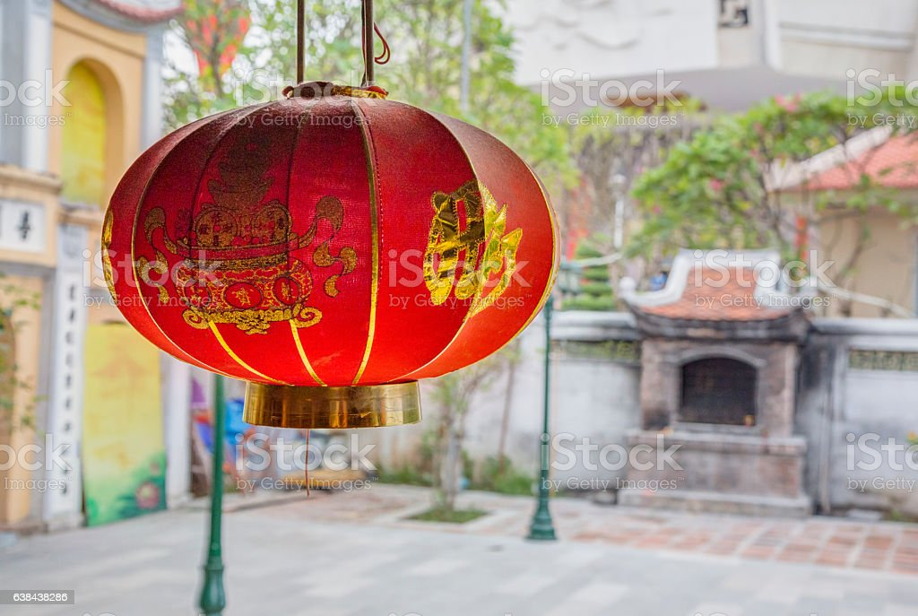 Red Lantern in a garden, Hanoi, Vietnam stock photo