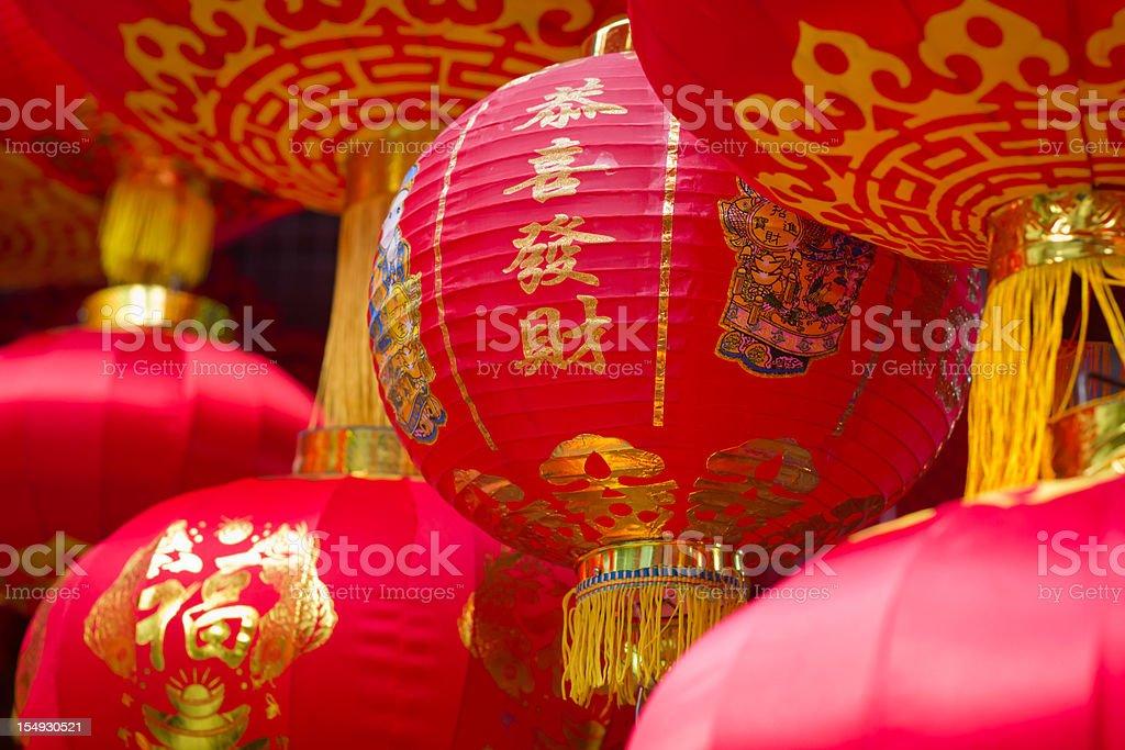 Red lantern royalty-free stock photo