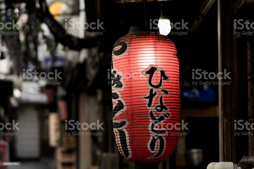Red lantern with Japanese calligraphy saying barbecue chicken stock photo