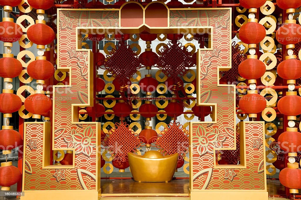 Red lanterns decorating the Chinese New Year royalty-free stock photo