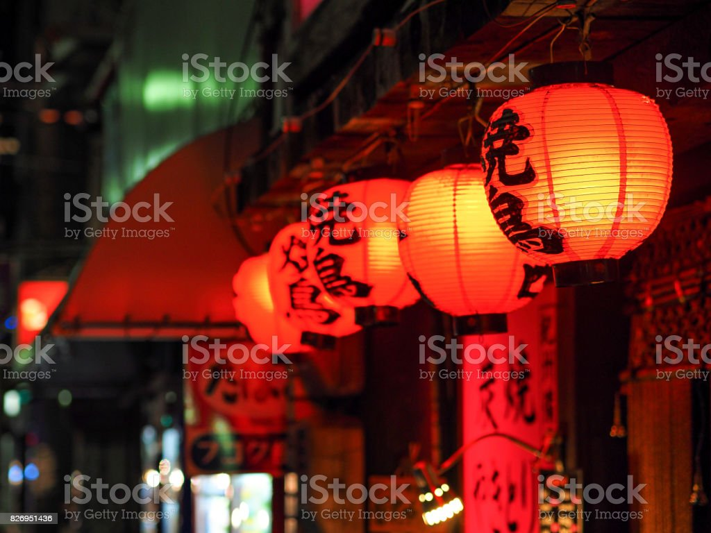red lanterns in Kyoto at night stock photo