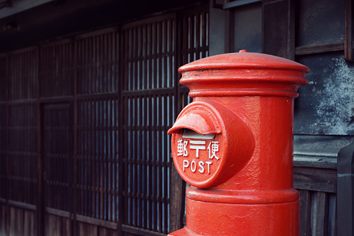 istock Red mailbox post. 1062043472