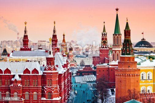 Historical Museum, St.Basil Cathedral, Red Square, Kremlin in Moscow. View from top of the Ritz-Carlton hotel.