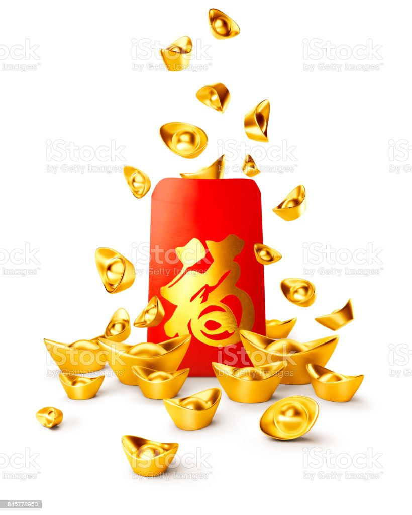 Red packet and chinese gold sycee ( yuanbao ) royalty-free stock photo