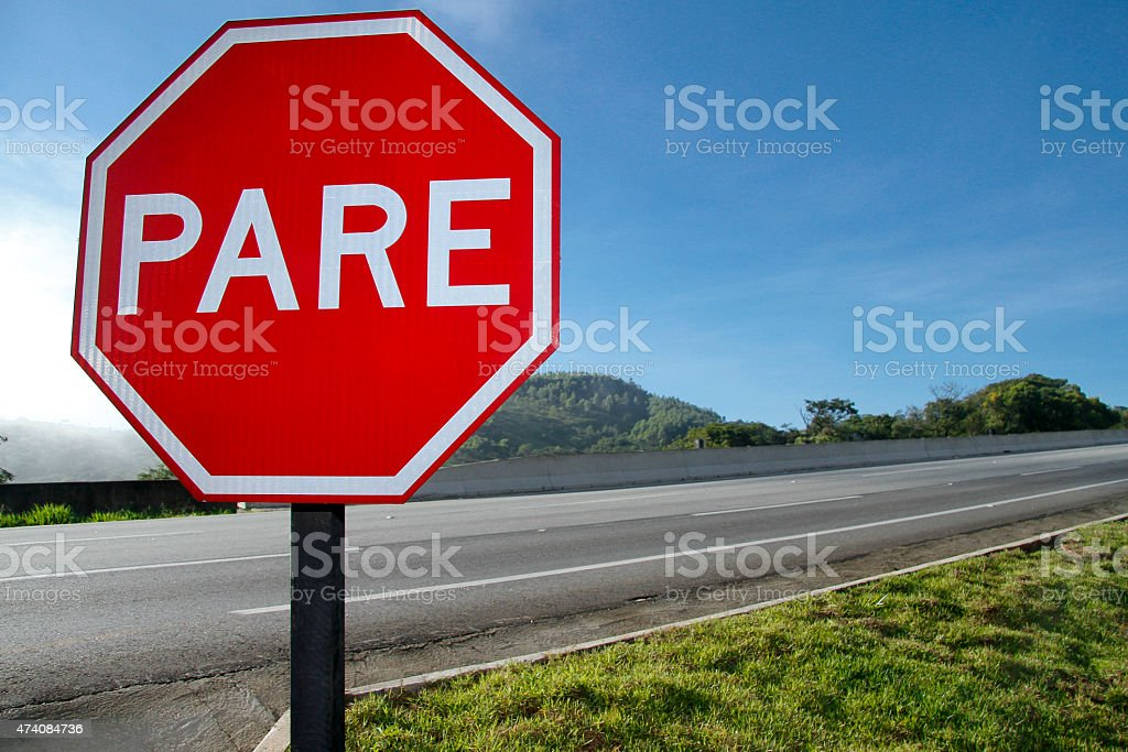 Red plate stop PARE 8803 stock photo