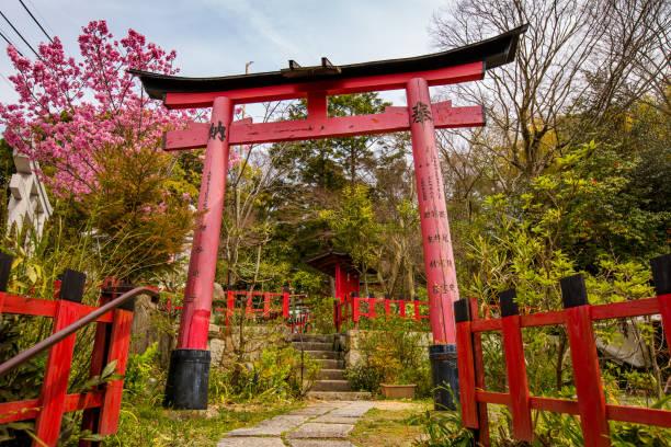 Red Shinto Shrine stock photo