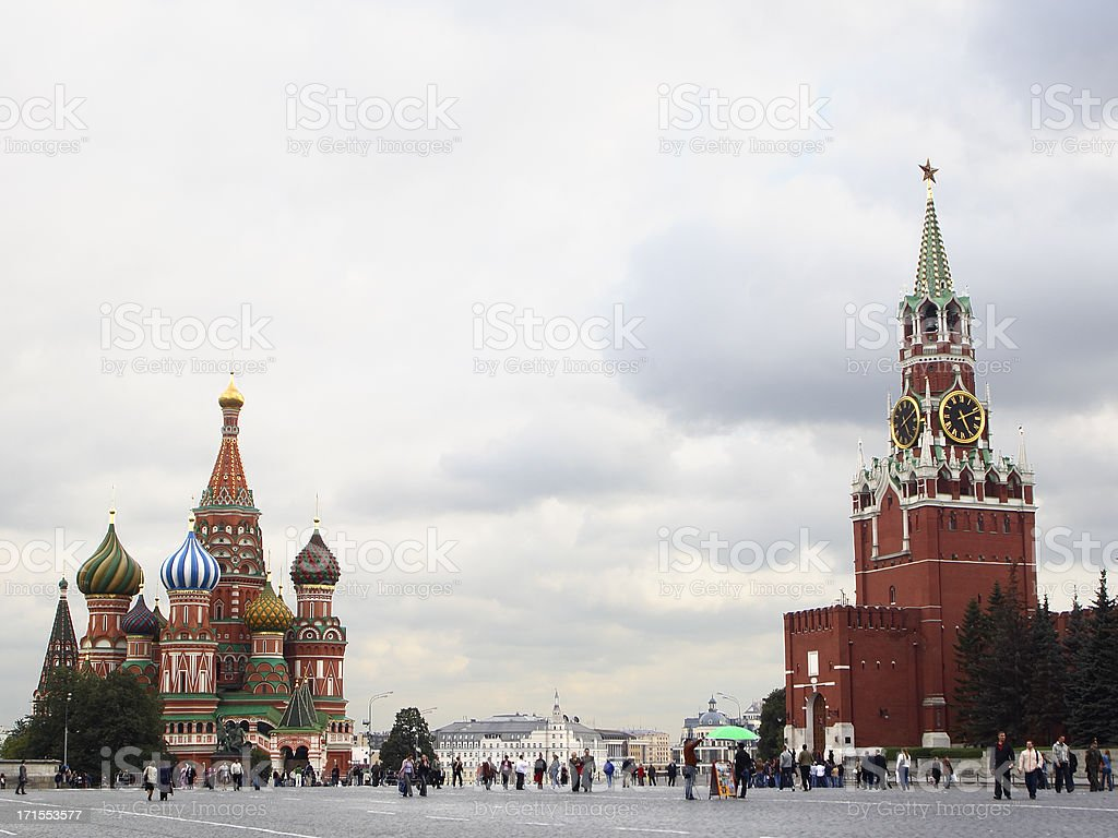 Red Square in Autumn stock photo