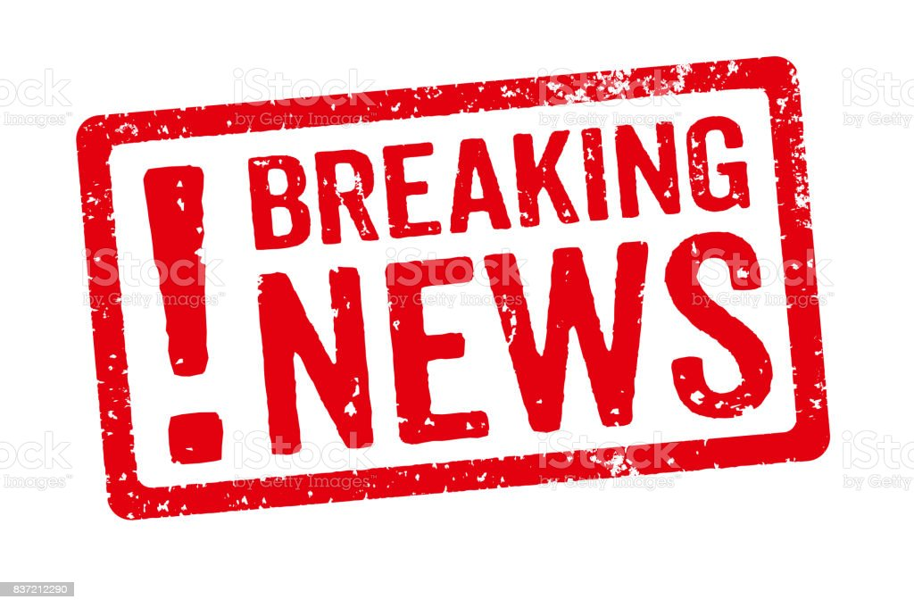 Red stamp on a white background - Breaking News stock photo