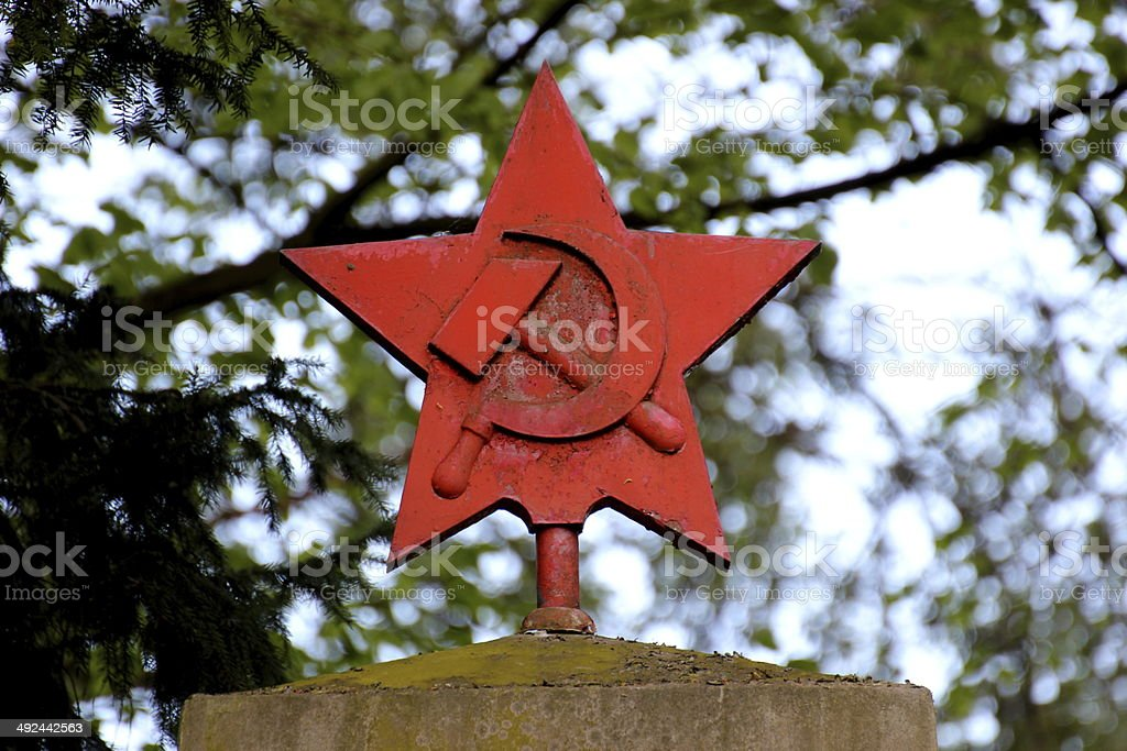 Red Star With Hammer And Sickle stock photo