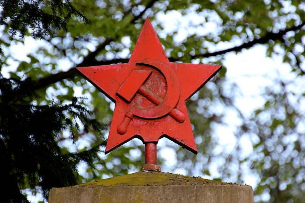 レッドの星、ハマーや鎌 - 共産主義 ストックフォトと画像