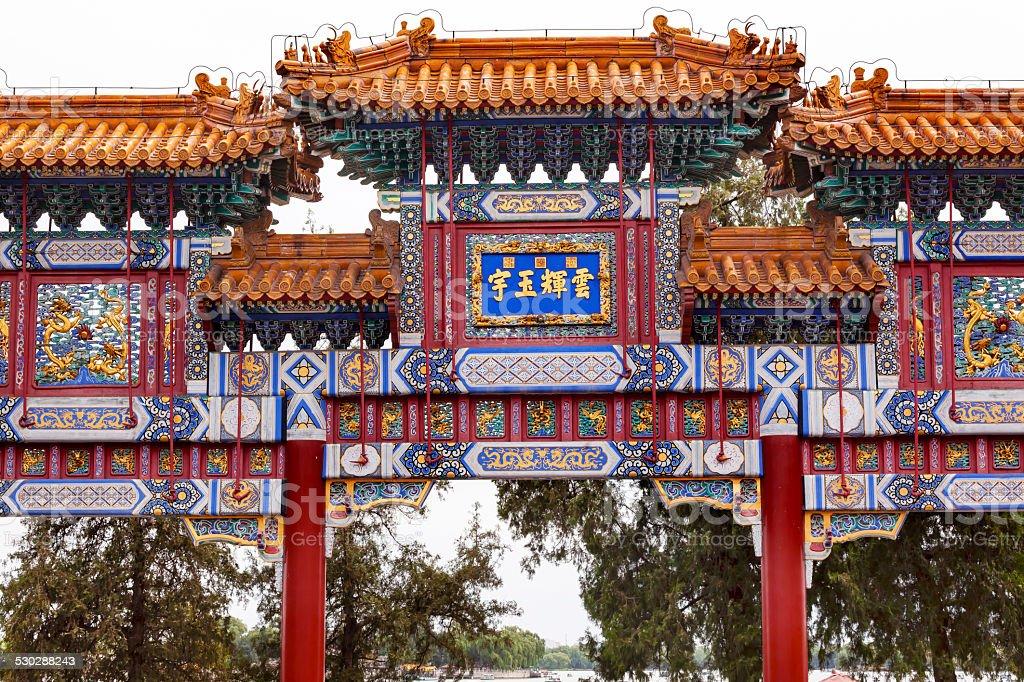 Red White Ornate Gate Summer Palace Beijing China stock photo