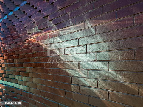 Reflected light on wall