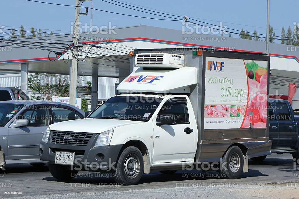 Refrigerated Container Mini Truck Of Vpf Company Stock Photo