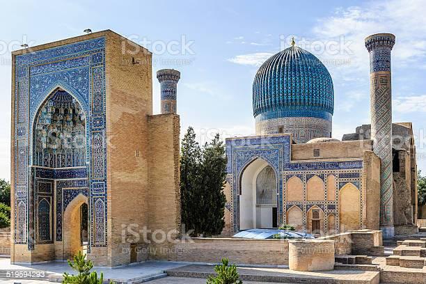 Registan Samarkand Uzbekistan Stock Photo - Download Image Now