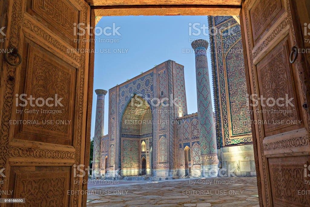 Registan Square, in Samarkand, Uzbekistan. stock photo