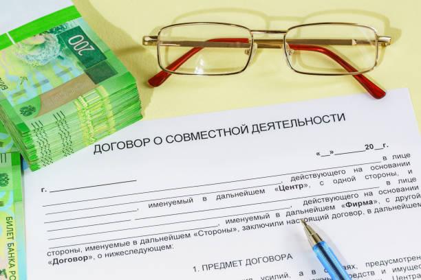 Partnervermittlung formular