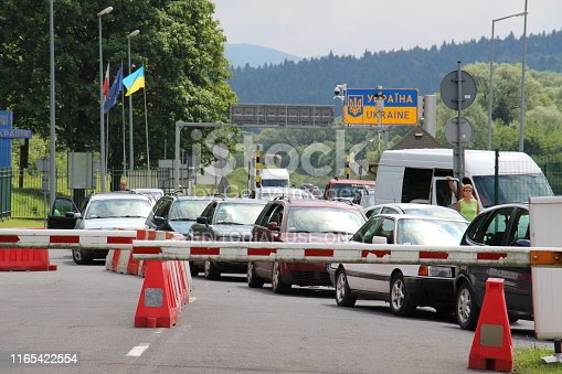 SMILNITSA, UKRAINE - JULY, 2017: Registration of travelers at the checkpoint
