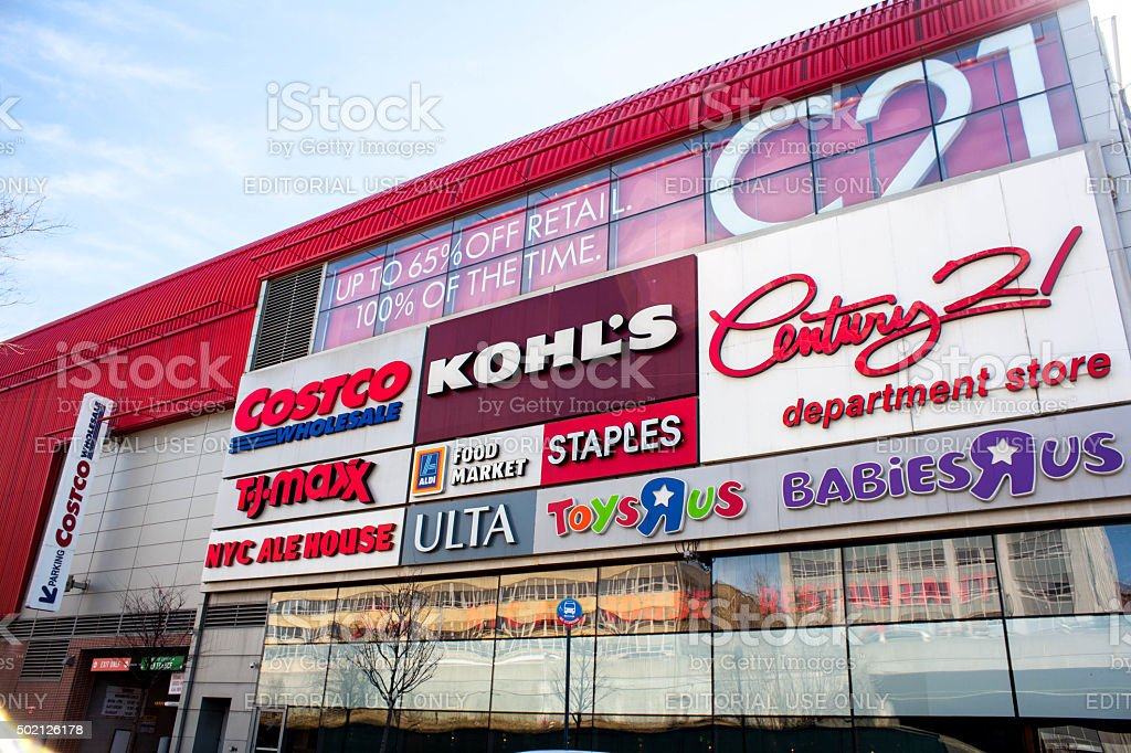 Rego Park Center. Queens Center. Junction Blvd. NYC. stock photo