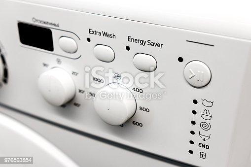 istock regulator on the control panel of household appliances 976563854