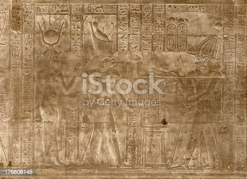 architectural detail of a relief at the ancient Temple of Edfu in Egypt (Africa)