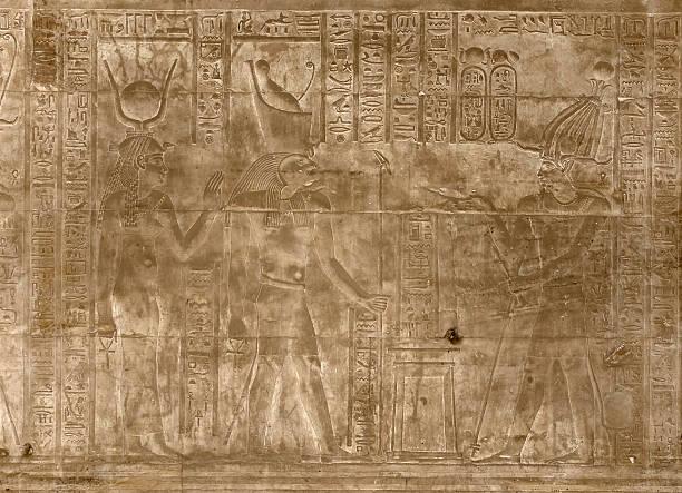 relief at the Temple of Edfu stock photo