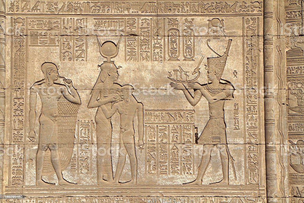 Relief from the Roman mammisi, Temple of Hathor, Dendera, Egypt stock photo