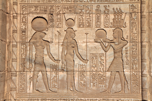 Relief from the Roman mammisi, Temple of Hathor, Dendera, Egypt