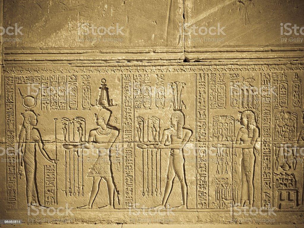 Relief of Hator in the Deadera temple royalty-free stock photo