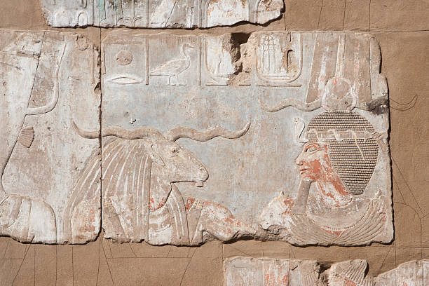 Relief of Khnum, god of the Nile source stock photo