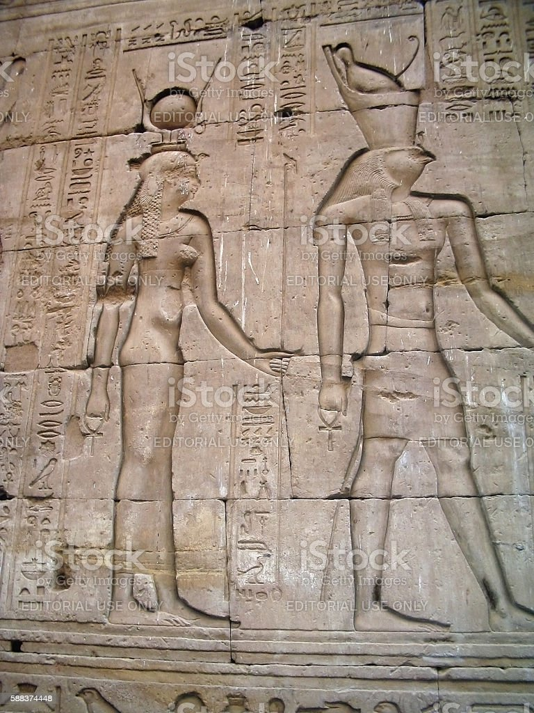 Reliefs of gods in the Temple of Horus, Egypt stock photo