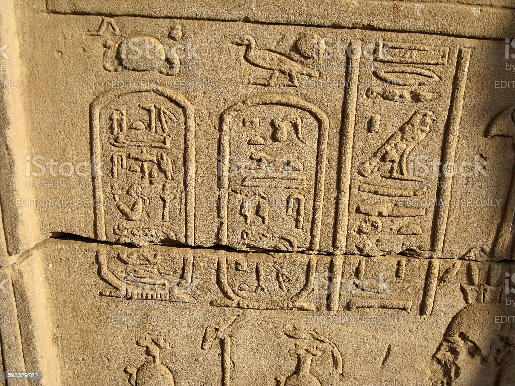 Reliefs on the walls of the Temple of Edfu stock photo